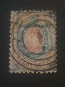 Poland 1860 Fi- 1 Used