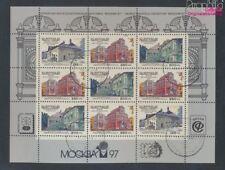 russie 415-417 Feuille miniature ii avec impression oblitéré 1995 (9027402