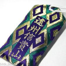 お守り OMAMORI Amulette japonaise porte bonheur bleu mauve - Santé et guérison