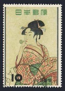 Japan 616,used.Michel 648. Utamaro,woodcut artist,1855.A Girl Blowing Glass Toy.