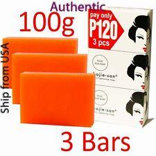 kojic Acid Soap ( kojie.san ) Skin Lightening Soap 3 pcs. 100 grams each bar