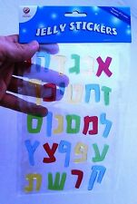 Jelly Stickers Hebrew Letter Alphabet Window Mirror free shipping from Israel