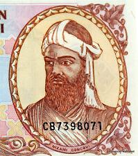 AZEIRBADJAN billet neuf de 500 MANAT   Portrait de N.GENCEVI Pick19b de 1993