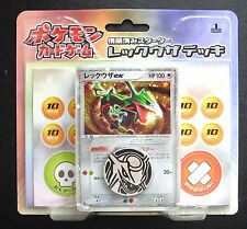 Pokemon Card PCG Constructed Half Theme Deck (30) Rayquaza Ex Japanese 1st