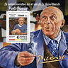 Guinea 2018 MNH Pablo Picasso 45th Memorial Anniv 1v S/S Paintings Art Stamps