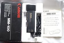 Canon MM-100 Sound Mixing Microphone (Made In Japan) EXCELLENT