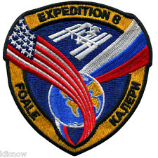International Space Station - Expedition 8 - Embroidered Patch 10cm x 10.5cm