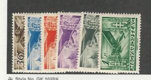 Hungary, Postage Stamp, #C37-C42 Mint Hinged, 1936 Airplane