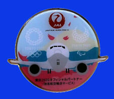 Japan  JAL Airlines pin