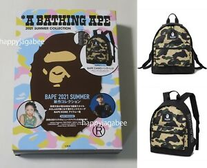 *A BATHING APE BAPE MOOK BOOK 2021 SUMMER COLLECTION w/ 1st camo Day Pack New