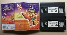 ENCHANTED LANDS -COMPLETE ADVENTURES OF THE WISHING CHAIR -ENID BLYTON-VHS VIDEO