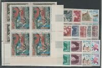 FRANCOBOLLI - 1968/69 FRANCIA LOTTO FRANCOBOLLI IN QUARTINA MNH E/1810