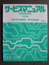 JDM HONDA ACCORD / VIGOR CA1 CA2 CA3 CA5 Original Genuine Wiring Diagram Manual