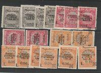 FRANCOBOLLI - 1921 REGNO LOTTO FIUME SEGNATASSE MLH E/5369