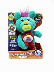 The Sing*A*Ma*Jigs Duets by Mattel W0248