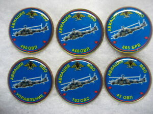 /Russian Army Pins Combat Helicopters SQNs lot of 6