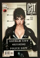 "Catwoman #51 (2006) ""BACKWARD MASKING, PART TWO!"" ADAM HUGHES MUGSHOT COVER!"