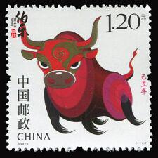 China 2009-1 牛 New Year of OX stamp Phosphorescent 帶磷光