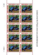 Nederland 2012 Ucollect Natuur 4 kikker frog frosh  vel postfris/mnh