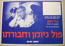 SLAP SHOT ISRAEL Film MOVIE Poster PAUL NEWMAN