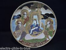 JAPANESE IMPERIAL SATSUMA CHARGER EARLY MEIJI PERIOD C1880 SIGNED (SC001)
