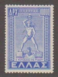 A6791: Greece #522 Mint, OG, LH; CV
