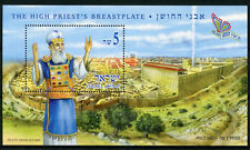 Israel 2012 MNH High Priest's Breastplate Tel Aviv 2013 1v M/S Tourism Stamps
