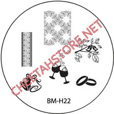 Stamping plaque Bundle Monster BMH22 pour vernis ongles