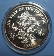 1988 The Year of the Dragon 1 Troy Oz .999 Silver Round in Coin Capsule #CN880