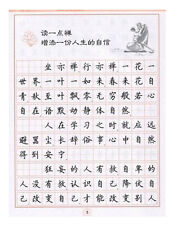 Zen Quotes Chinese Characters Copybook for Pen Calligraphy, Regular Script