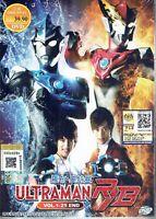 ULTRAMAN R/B - COMPLETE ANIME TV SERIES DVD BOX SET (1-25 EPIS)
