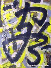 Vietnam Orig gouache painting Nguyen Tuan b1965 & Painting cheaper