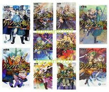 Record of Grancrest War Light Novel 1 - 10 complete set Japanese book RYO MIZUNO