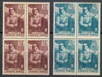 France 1938 MNH Mi 423-424 Sc B71-B72 French Soldier at WWI ** Block of 4 **