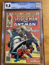 Marvel Team-Up #103 CGC 9.8 1981