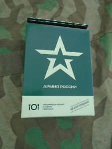 EPA Russian Army Military Ration Meal Russland MRE 24 Bundeswehr EINMANNPACKUNG