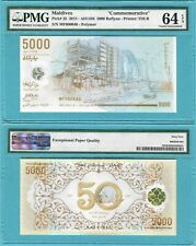 Maldives 5000 Rufiyaa 2015 P25 UNC - Commemorative / PMG graded 64EPQ (low #40)