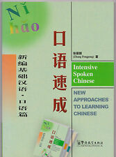 Intensive Spoken Chinese (Oral Course)1 Book+ 1mp3 cd