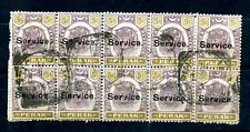 Perak 1897 5c purple and yellow Official stamp - used block of 10 SG O 11