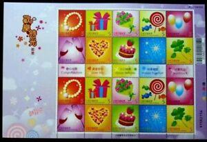 [SJ] Personal Greeting - Happy Times Taiwan 2009 Balloon Flower (sheetlet B) MNH