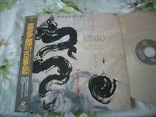 a941981 12-inch LD Laser Disc Made in Japan with OBI Kitaro Live World Tour 1990