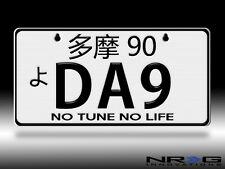 """NRG JDM Mini License Plate (Tokyo) 3"""" X 6"""" DA9 - Part # MP-001-DA9"""