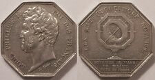 Jeton de Notaire Louis Philippe I, Seine & Marne, Meaux (1831-1848) !!