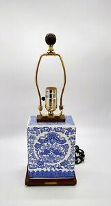 Ralph Lauren Lamp Blue & White Mandarin Koi Fish Porcelain