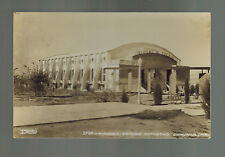 1952 Mint Mexico Real Picture RPPC Postcard Sports Stadium Chihuahua