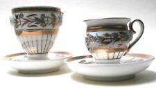 Sucrier et tasse  porcelaine de Paris XIX