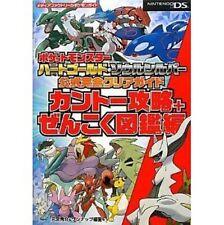 Pokemon HeartGold SoulSilver Official guide encyclopedia book / DS