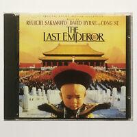 Various - The Last Emperor - Near Mint 1987 CD - Virgin - CDV 2485