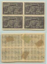 Russia RSFSR 1922 SC 202 mint block of 4 . e2277