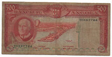 ANGOLA 500 ESCUDOS 1970 PICK 97 LOOK SCANS